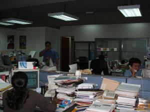 editor-oficina